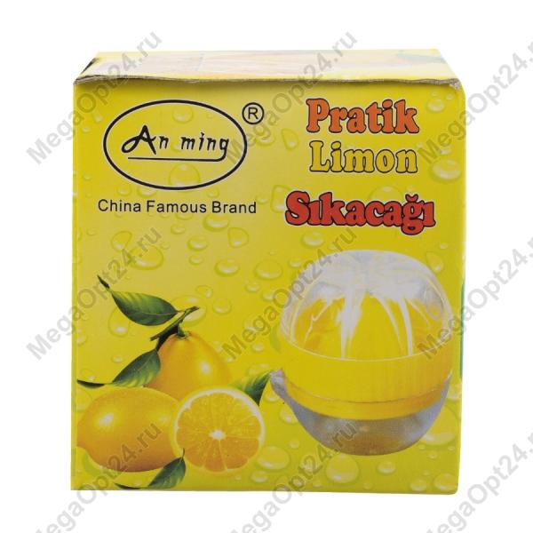Пресс для лимонов с крышкой Lemon Matic оптом