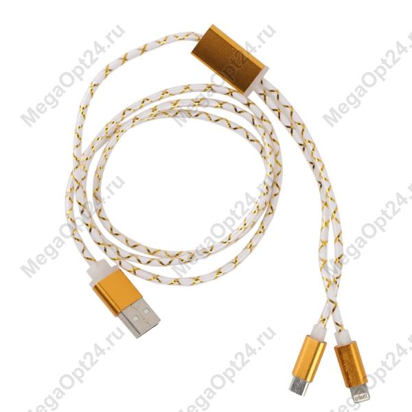 Usb – micro usb, microSD кабель Cable 3in1 оптом