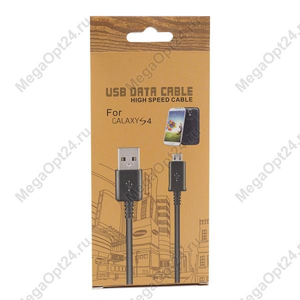 Кабель USB Data Cable s4 оптом