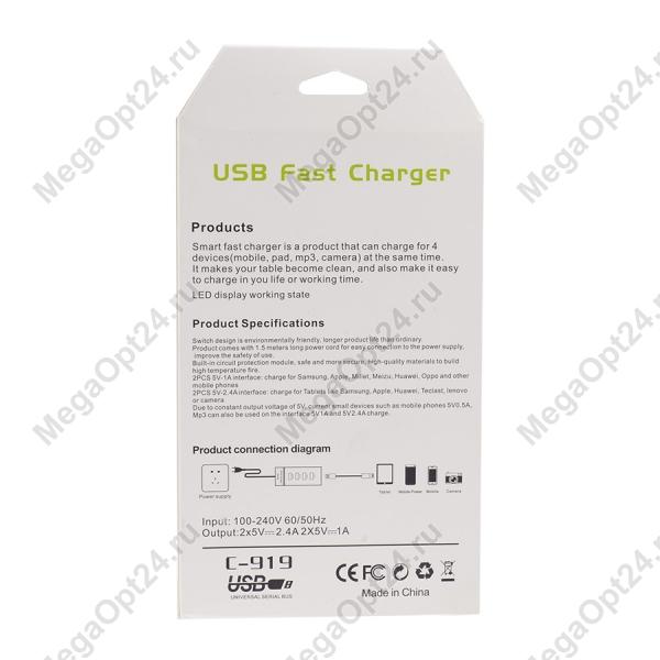 Зарядное устройство usb fast charger на 4 порта оптом
