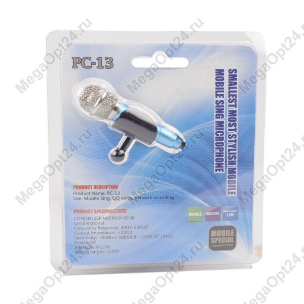 Портативный Мини Микрофон Sing Microphone PC-13 оптом
