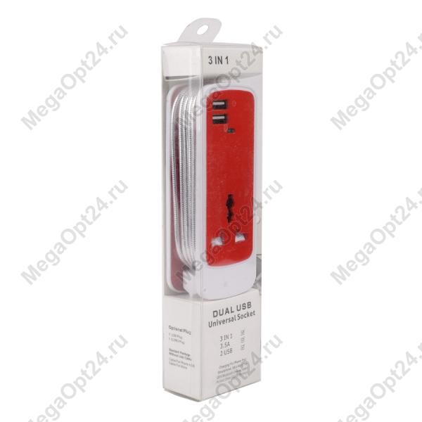 Зарядное устройство 3в1 Dual USB Universal Socket оптом