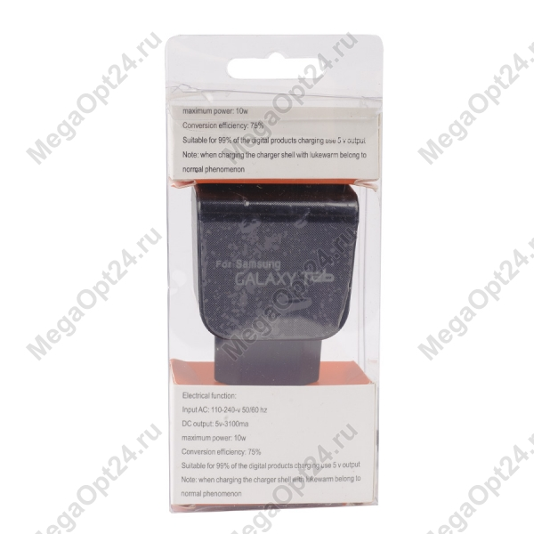 Сетевое зарядное устройство 2 USB 3,1А оптом