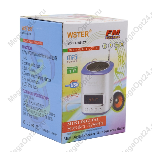 Портативная колонка Wster ws-259 оптом