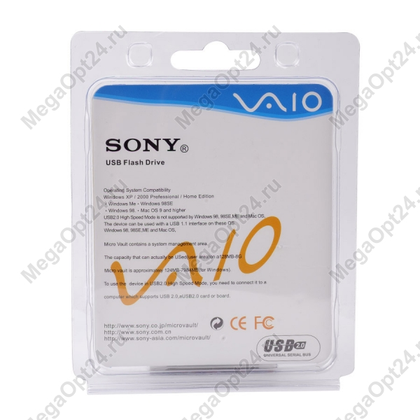 USB-флеш карта на 64GB оптом