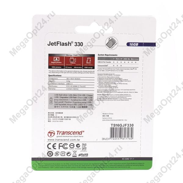 USB-флеш карта Transcend JetFlash V30 16GB оптом
