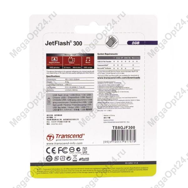 USB-флеш карта Transcend JetFlash V30 8GB оптом