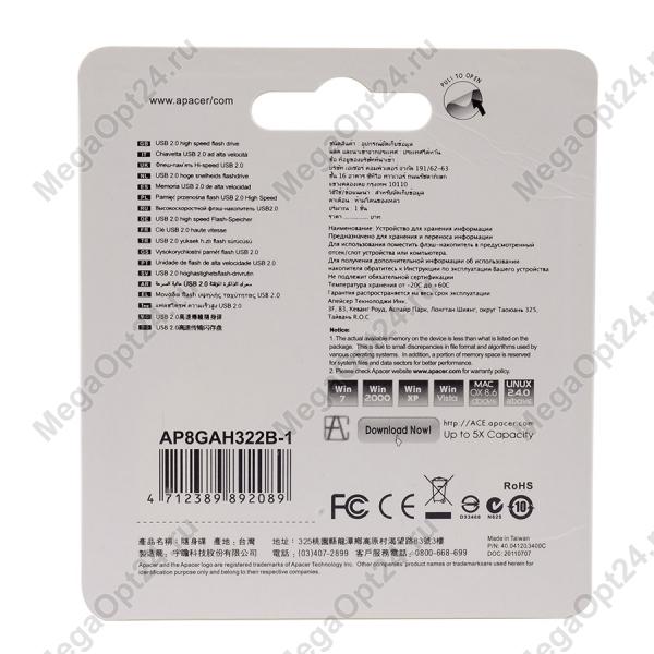 USB-флеш карта Apacer АH322 8GB оптом