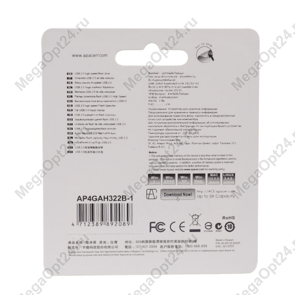 USB-флеш карта Apacer АH322 4GB оптом