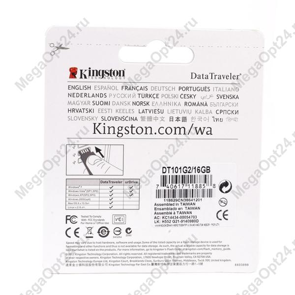 USB-флеш карта DataTraveler101 G2 16 GB оптом