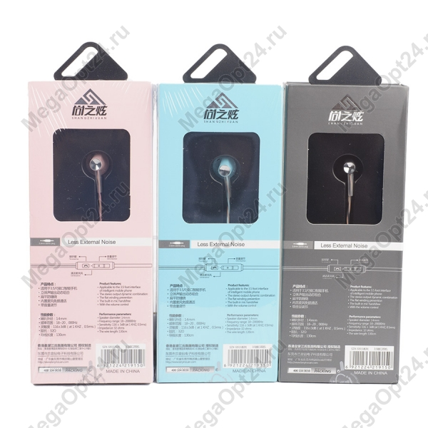 Вакуумные стерео наушники szx-S915 оптом