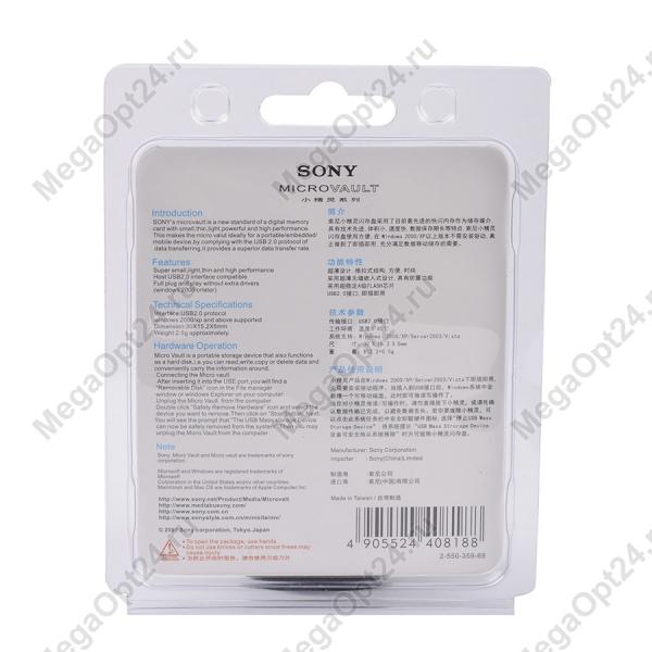 USB-флеш карта на 8 GB оптом