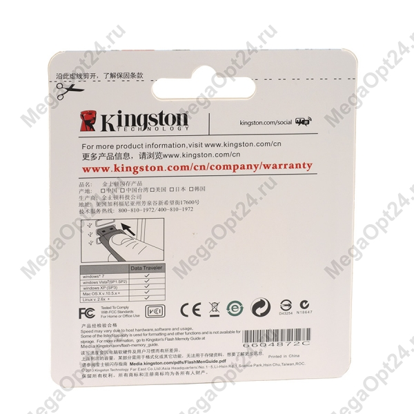 Карта памяти Kingston DataTraveler DTSE9 4 GB оптом