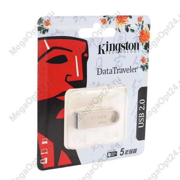 Карта памяти Kingston DataTraveler DTSE932GB оптом