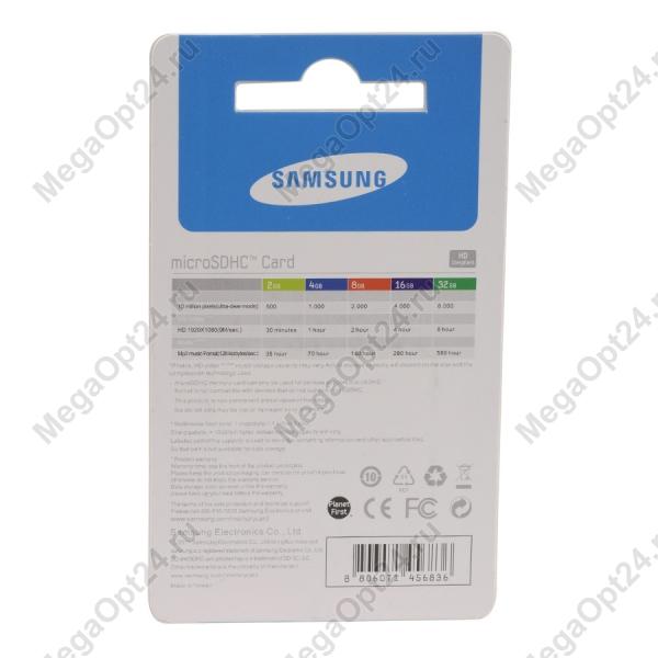 Карта памяти MicroSDHC Essential class 10 16GB оптом