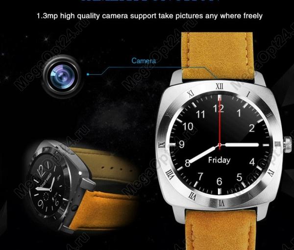 Умные часы X3 Smartwatch оптом