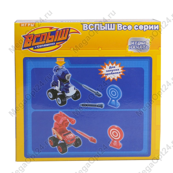 Игра Чудо машинки с мишенью и стрелами оптом