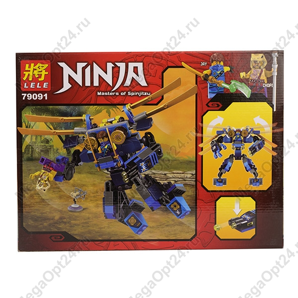 Конструктор LELE Ninja 79091 Летающий робот Джея оптом