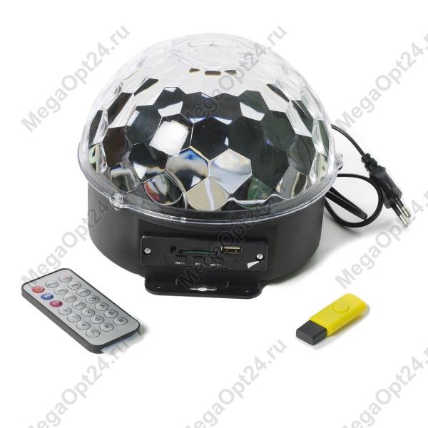 Светодиодный диско шар led magic ball light оптом