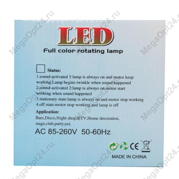 Светильник LED Crystal magi ball light оптом