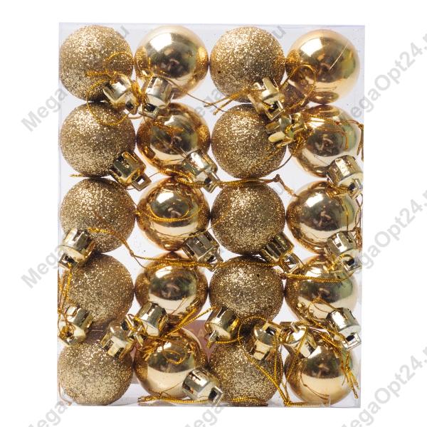 Комплект ёлочных украшенийЗолотые шары20 шт. оптом
