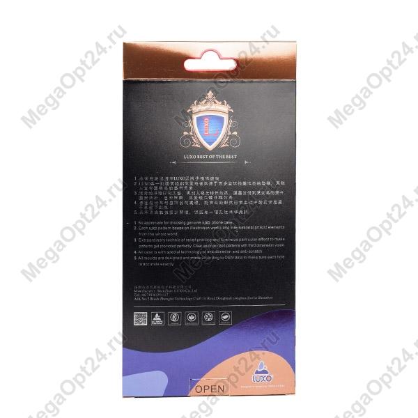Чехол люминесцентный для iPhone 7G LUXO оптом