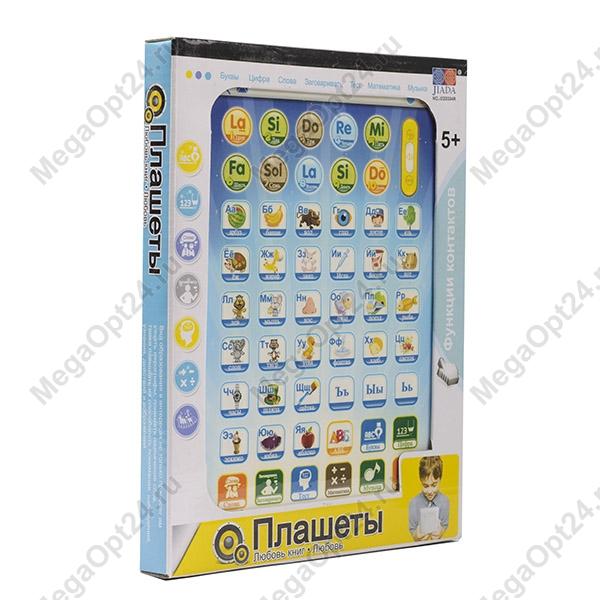 Интерактивный планшет Polypad Ученик