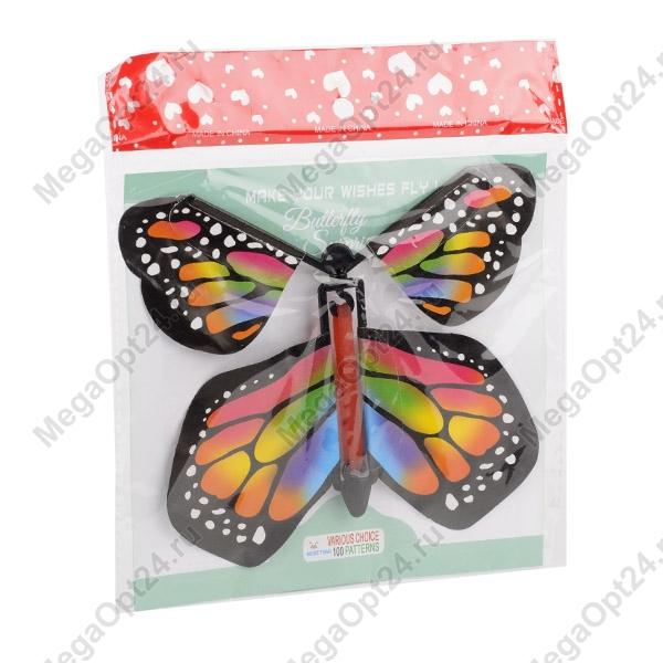 Летающая бабочка вкладыш Flying ButterFly оптом