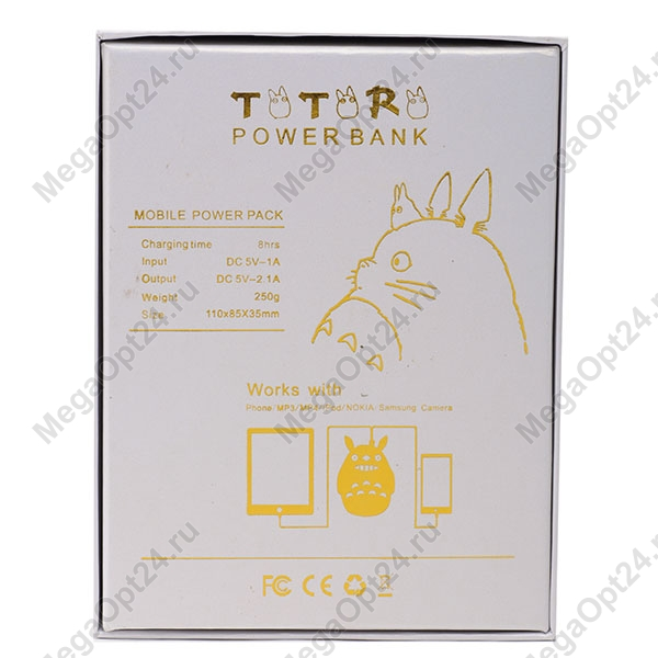 Power bank To-to-ro 12000 mAh оптом