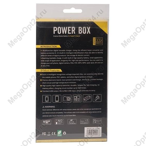 Внешний аккумулятор Power Box USB Backup Power оптом