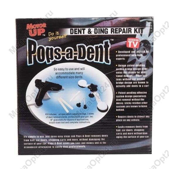 Набор для удаления вмятин Pops-a-Dent оптом