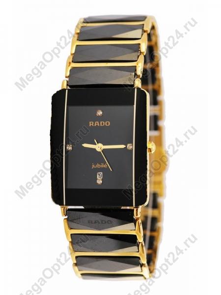 часы rado integral gold может быть