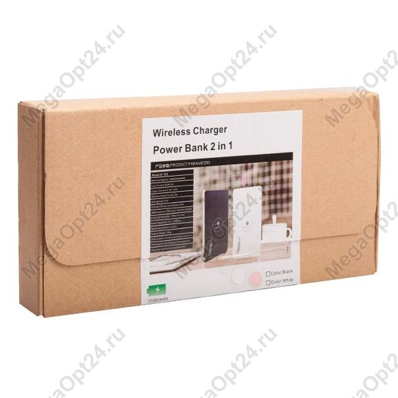 Беспроводной аккумулятор Wireless Charger Power Bank 10000 мАч оптом