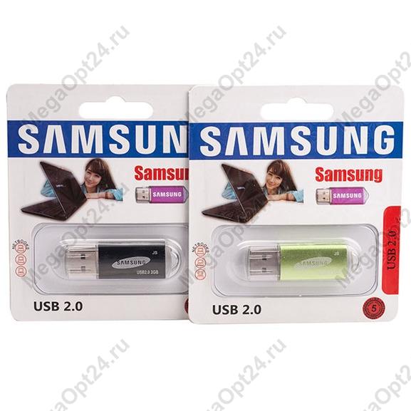 Флеш-накопитель Samsung 2 Gb оптом
