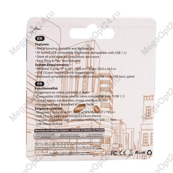 Флеш-накопитель Samsung 16 Gb оптом