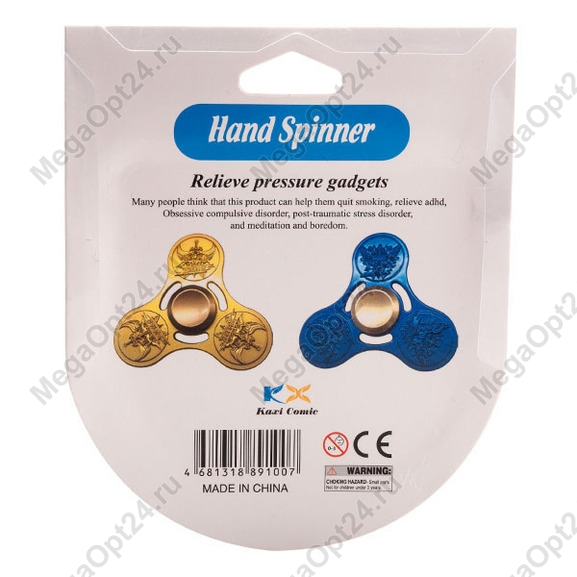 Спиннер Fidget Spinner / Megamind М7216 Deluxe Edition Black