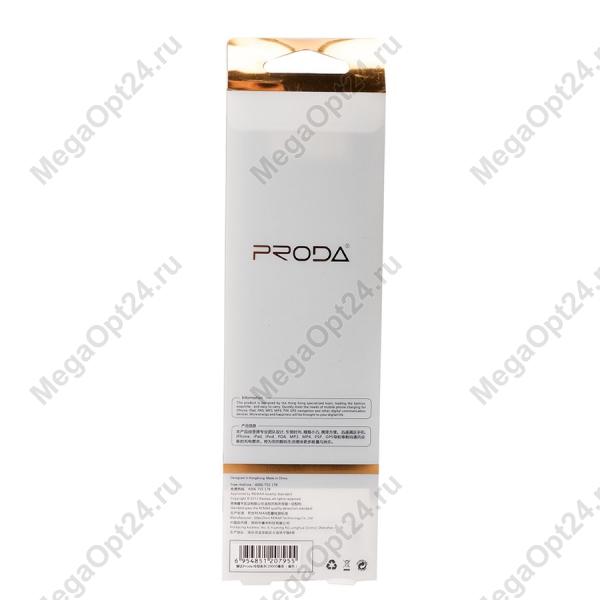Внешний аккумулятор Proda 20000 mAh оптом