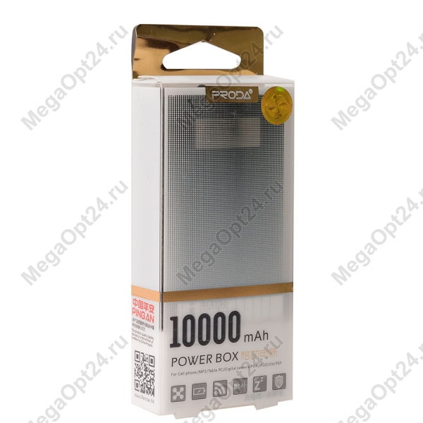 Внешний аккумулятор Proda 10000 мАч оптом