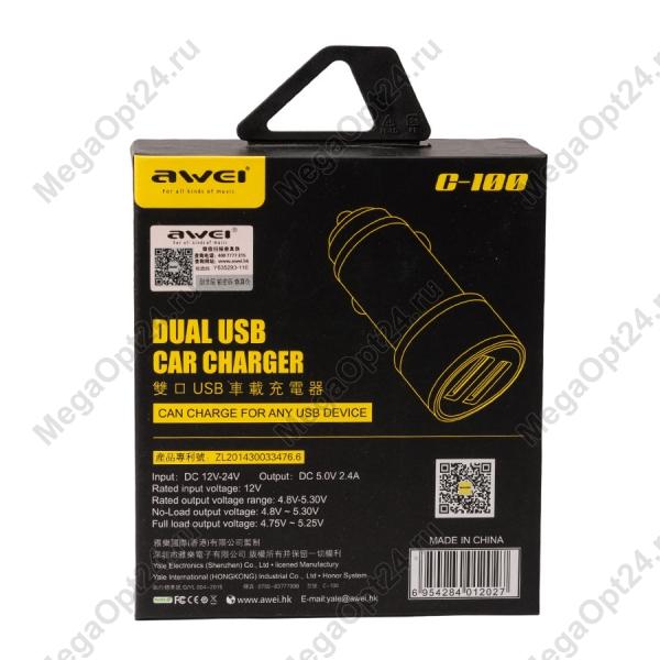 Зарядное устройство Dual USB Car Charger оптом