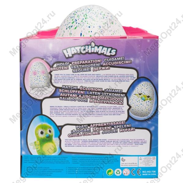 Коллекционная фигурка Hatchimals в яйце оптом