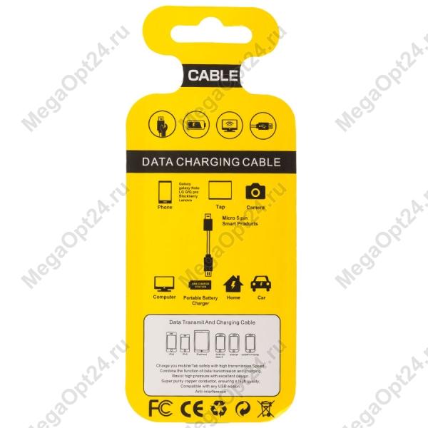 Кабель Dataline USB-microUSB оптом