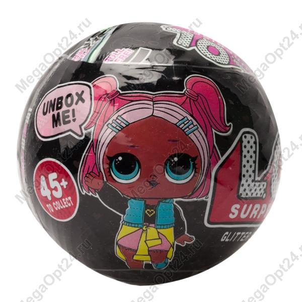Игрушка-кукла-сюрприз в шарике оптом