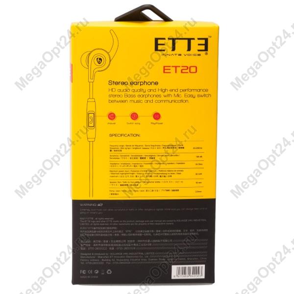 Наушники с гарнитурой ETTE ET20  оптом
