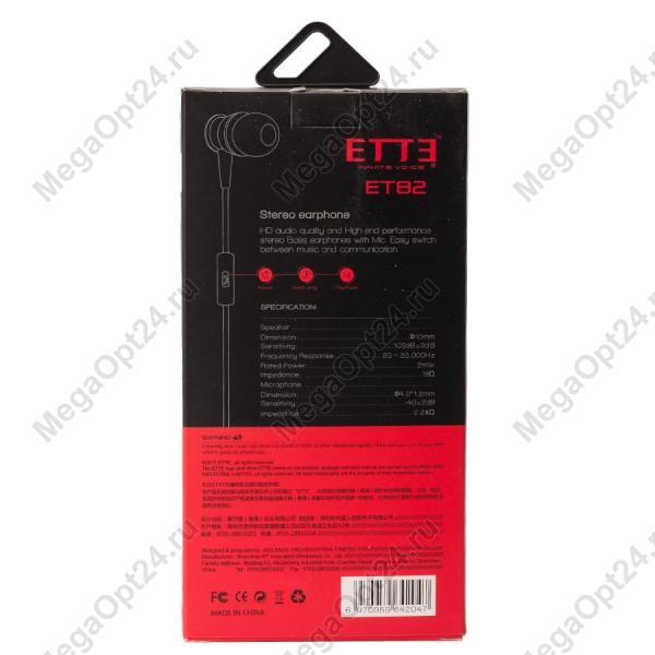 Наушники с гарнитурой ETTE ET82 оптом