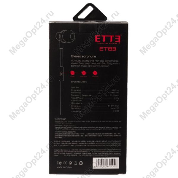 Наушники с гарнитурой ETTE ET83 оптом