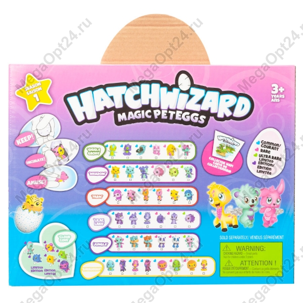 Набор коллекционных игрушек HatchWizard Magic Peteggs оптом