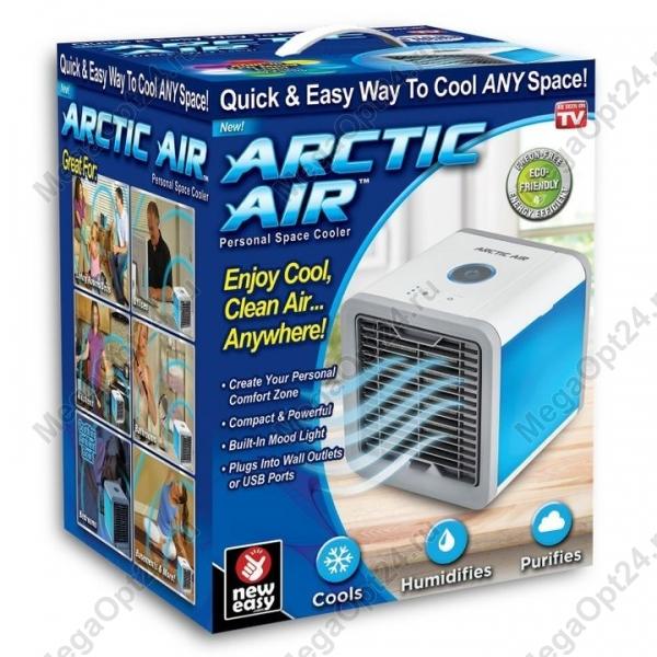 Мини кондиционер arctic air (Арктика) оптом