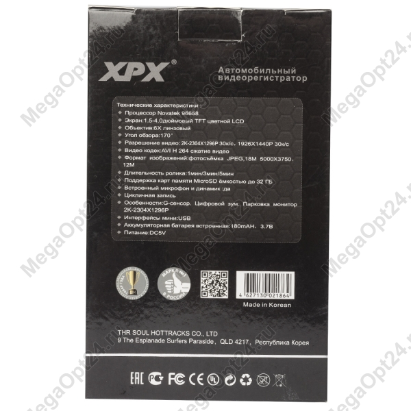 Автомобильный видеорегистратор ХРХ ZX62 оптом