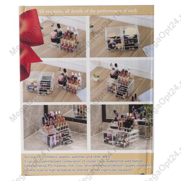 Акриловый органайзер для косметики 7019 оптом