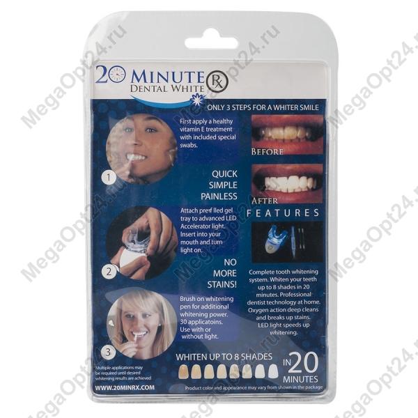 Средство для отбеливания зубов 20 Minute Dental White оптом